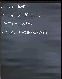 10.12.a2.jpg