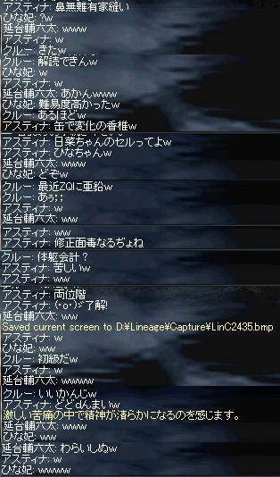 10.12.a3.jpg
