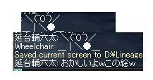 10.12.a6.jpg