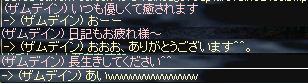 10.12.a9.jpg