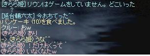 10.13.a5.jpg