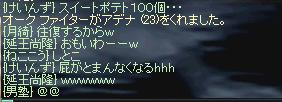 10.17.a6.jpg