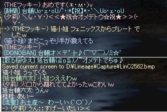 10.19.a1.jpg