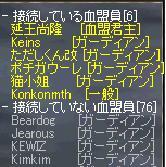 10.19.a10.jpg