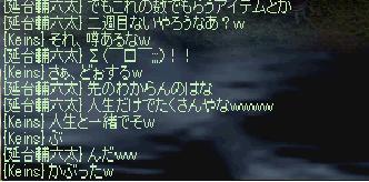 10.19.a3.jpg