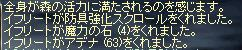 10.22.4.jpg