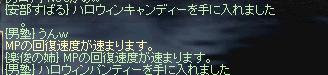 10.22.a11.jpg