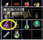 10.23.a1.jpg