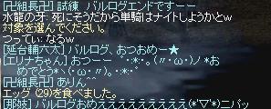 10.23.a11.jpg