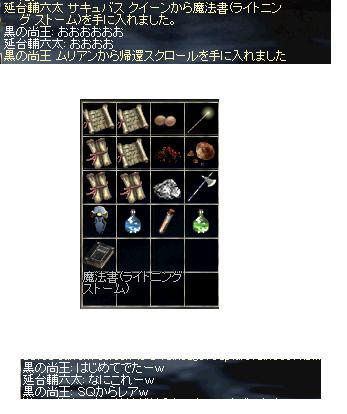 10.23.a6.jpg