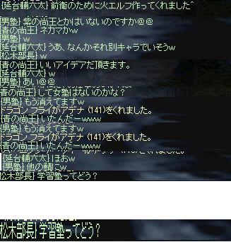 10.25.a11.jpg