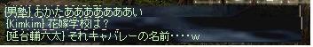 10.25.a12.jpg