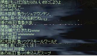 10.25.a13.jpg