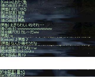 10.25.a15.jpg