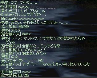 10.25.a16.jpg