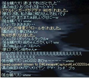 10.26.a13.jpg