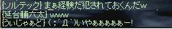 10.29.a12.jpg