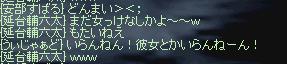 10.29.a13.jpg