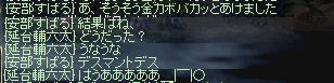 10.29.a3.jpg
