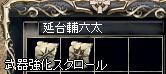 10.4.a7.jpg