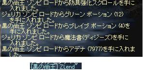 10.6.a21.jpg