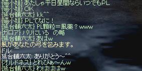 10.6.a3.jpg