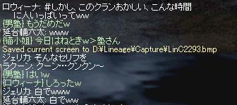 10.7.a1.jpg