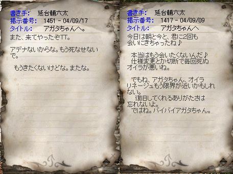 11.1.3.jpg