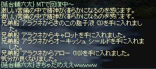 11.11.a10.jpg