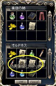 11.12.a1.jpg