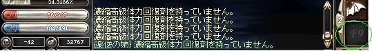 11.12.a2.jpg