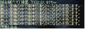 11.12.a3.jpg