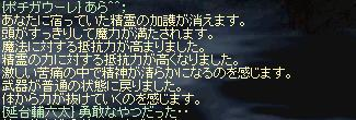 11.12.a4.jpg