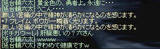 11.12.a6.jpg