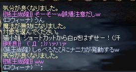 11.13.a4.jpg