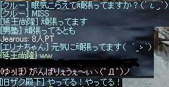 11.14.7.jpg