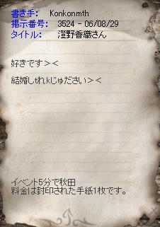 11.15.a1.jpg
