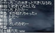 11.18.a5.jpg