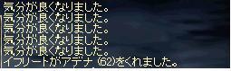 11.2.a14.jpg