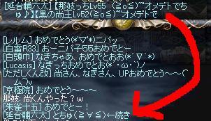 11.2.a4.jpg