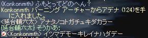 11.2.a7.jpg