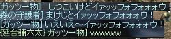 11.21.6.jpg