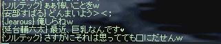 11.23.a3.jpg