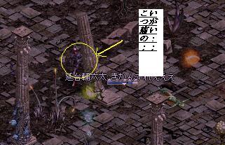 11.24.8.jpg