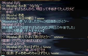 11.26.c6.jpg