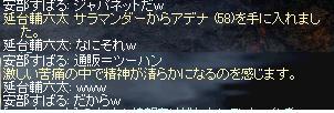 11.3.a5.jpg