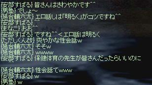 11.7.a10.jpg