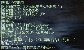 11.7.a6.jpg