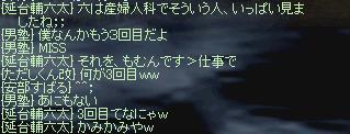 11.7.a9.jpg