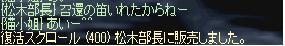 11.9.a5.jpg